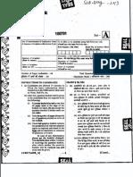 ENG_2013.pdf