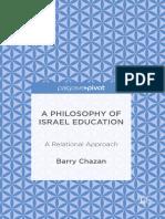2016 Book APhilosophyOfIsraelEducation