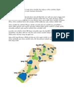 "Protect ''Ellanga"" Ecosystem in ""Rajarata"" Sri Lanka - Sinhala Document"