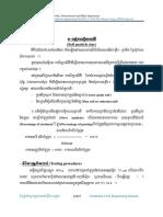 CCES - Soil Mechanics.pdf