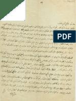 Letter of Sami Pasa