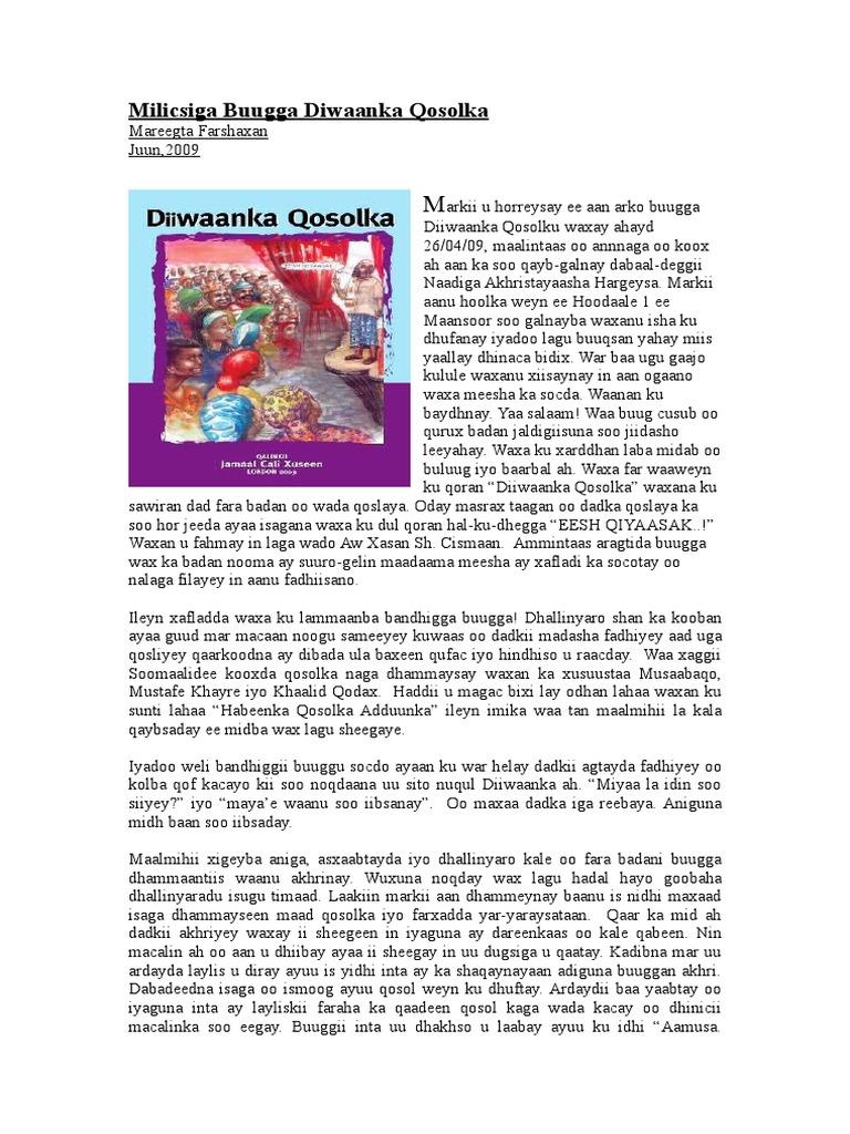 Diiwaanka Qosolka Ebook