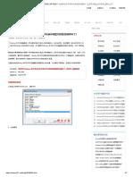 Cinema 4D R20(C4D R20)中文破解安装详细