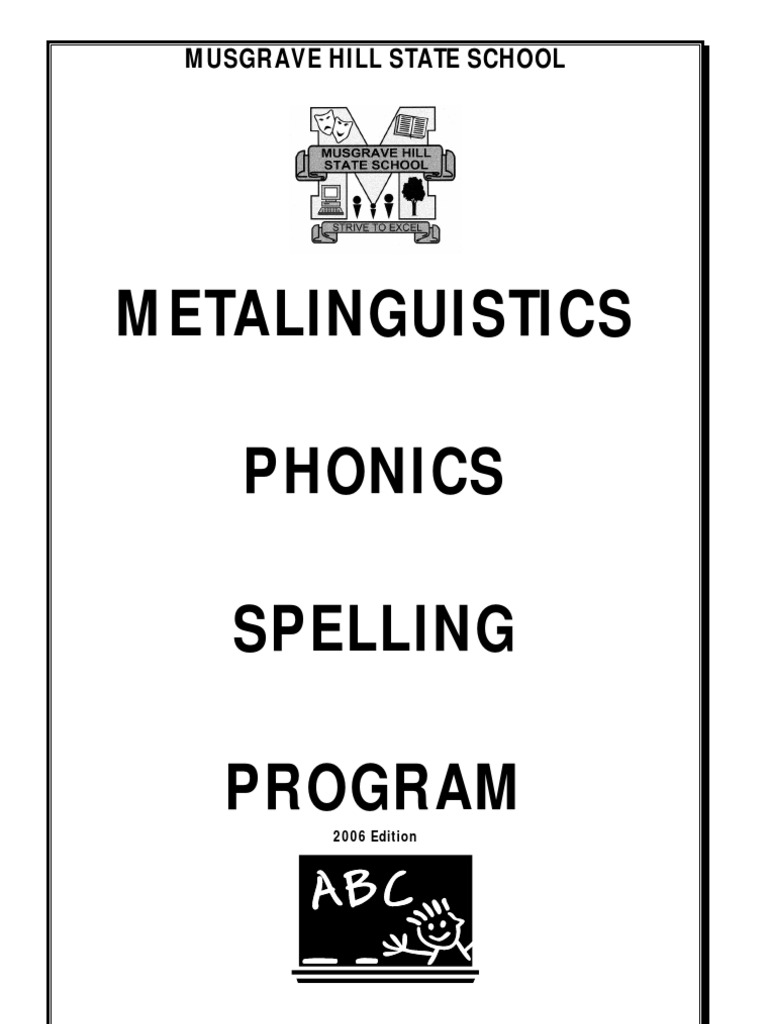 Worksheet Ible Words spelling program excellent for all planning save next year word
