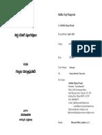 siddha-yogi-e-book.pdf