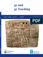 Language and Language Teaching 14th Edition July 2018