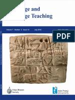Language and Language Teaching 14th Edition July 2018