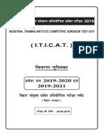 PROS_ITIC19.pdf