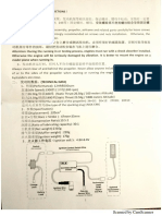 DLE 120 User Manual