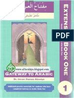 Gateway to Arabic Book One Extension by Dr Imran Hamza Alawiye مفتاح العربية