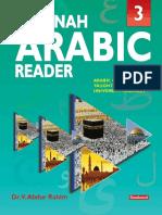 Madinah Arabic Reader
