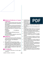 Notes on purification of organic compound
