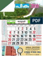 Deepika_Calendar2019.pdf