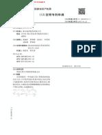 77668850_0_560.pdf