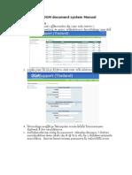 DGM การสร้างข้อมูลผู้ใช้งาน