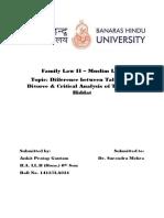 Family Law II