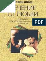 104493-www.libfox.ru.pdf