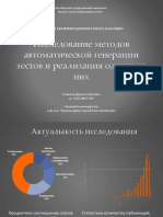Presentation KovalevDO