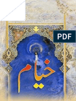 Khayyam by Shaykh Sayyad Sulaiman Nadvi (r.a)