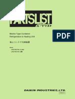 PART LIST DAIKIN 09_01.pdf