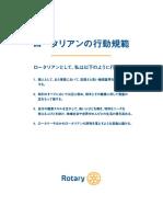 200ja.pdf