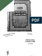 Pavle-Ivic-Srpski-narod-i-njegov-jezik-1.pdf