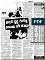 2010-10-31 Featured Sinhala 11 MRG
