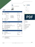 LT 308 sensor datasheet