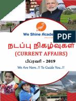 Tamil-Current-Affairs-February-2019.pdf