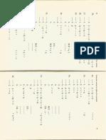 Ejercicios de lógica 7.pdf