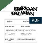 PEPERIKSAAN DALAMAN.doc