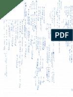 acueducto_1057.pdf