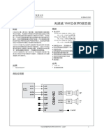 CS8615C-Chipstar.pdf