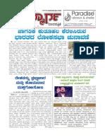 Issue 07 PDF
