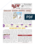 Issue 08 PDF