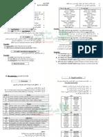 أفضل-ملخص-في-اللغة-الانجليزية-للبكالوريا.pdf