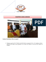 Rashtriya Gokul Mission