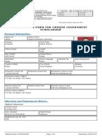 18C465EA89 Application