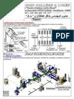 Controle Acc-Emb-Frein.pdf