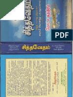 Siddha Vedam.pdf