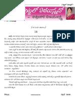 april_2019_EputtalO.pdf