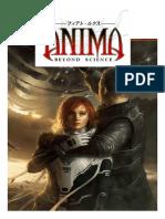 Anima beyond science.PDF