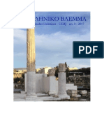 Revista de Estudos Helênicos 2017-3 (11p)