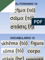 TRANSLITERANDO_12