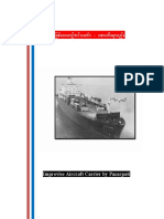 Improvise Aircraft Carrier - Naval Vessel