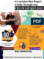 Afghanistan India Export.pdf