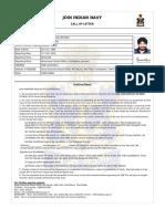 Admitcard NSB Coimbatore SGX201M003245