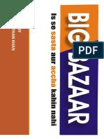 bigbazarretail-161205141504.pdf.pdf