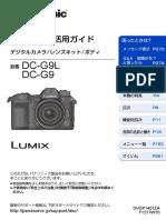 dc_g9_guide_1.pdf
