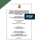 praan.pdf